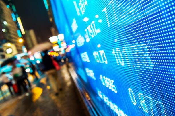 Outdoor display stock market data